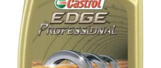 Масло Castrol EDGE Professional OE 5W-30: описание, характеристики