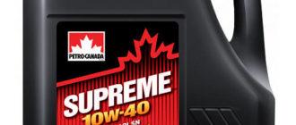 Масло Petro-Canada Supreme 10W-40: описание, характеристики, цена