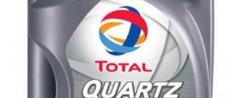 TOTAL Quartz INEO MC3 5W30 4 л