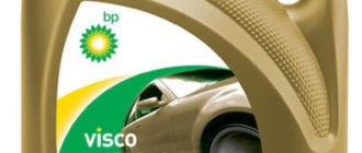 Масло BP Visco 7000 0W-40: описание, аналоги, цена, характеристики