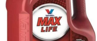 VALVOLINE MaxLife Synthetic 5W-40 4 л