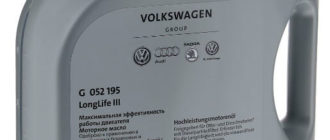 Масло Volkswagen Longlife III 5W-30: аналоги, характеристики, отзывы