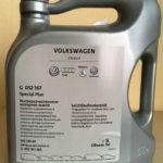 VOLKSWAGEN Special Plus 5W-40 5 л