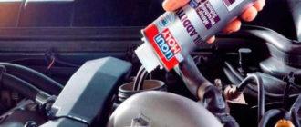Промыть двигатель автомобиля специальными средствами