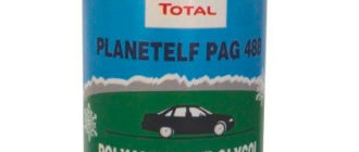 Масло Total PlanetElf PAG 488: характеристики, артикулы, аналоги