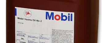 Смазка MOBIL Vactra Oil 2 20 л
