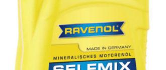 Ravenol Selfmix 2T 1 л