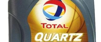 Масло TOTAL Quartz 9000 5W40: характеристики, цена, отзывы