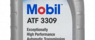 MOBIL ATF 3309 1 л