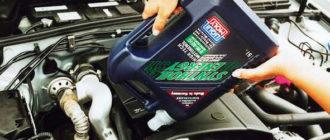 Какое масло залито в двигатель