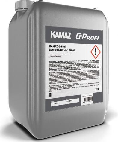 Моторное масло KAMAZ G-Profi Service Line CS 10W-40
