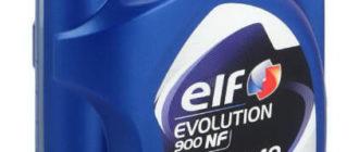 ELF Evolution 900 NF 5W-40 4 л