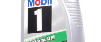 MOBIL 1 ESP Formula M 5W-40 946 мл