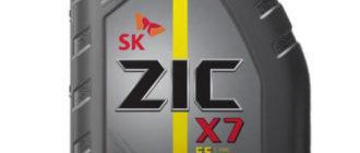 ZIC X7 FE 0W-30 1 л