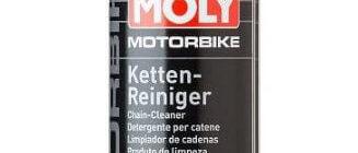 LIQUI MOLY Motorbike Ketten-Reiniger 0,5 л 7625
