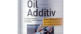 LIQUI MOLY Oil Additiv 0,12 л, 3901