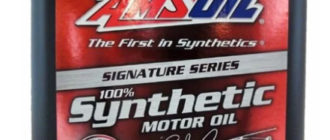 AMSOIL Signature Series Synthetic Motor Oil 5W-30 3,785 л