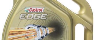 CASTROL Edge 5W-40 4 л