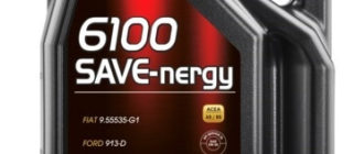 MOTUL 6100 SAVE-NERGY 5W-30 5 л