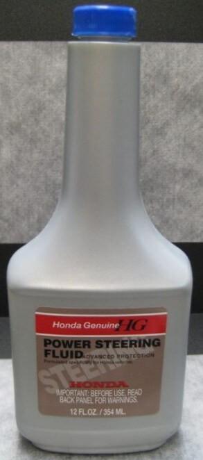 Жидкость ГУР HONDA PSF 0,354 л