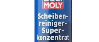 LIQUI MOLY Scheiben-Reiniger Super Konzentrat Apfel 0,25 л