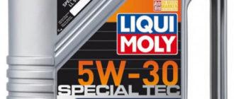LIQUI MOLY Special Tec LL 5W-30 5 л