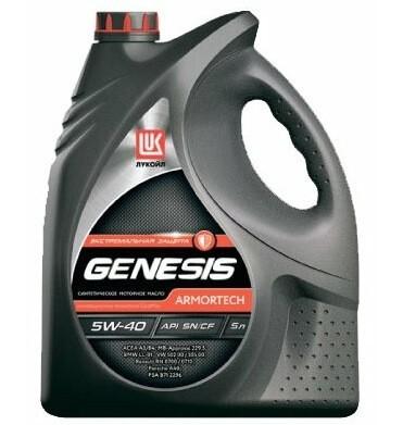Лукойл Genesis Armortech 5W-40 5 л