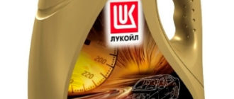Лукойл Люкс 5W-40 SN/CF 4 л