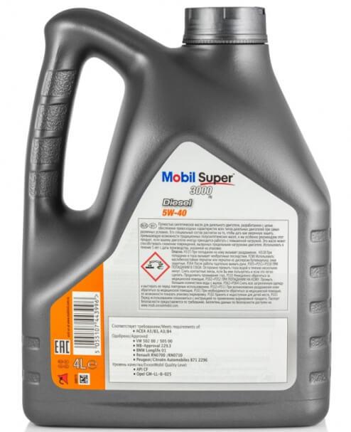 MOBIL Super 3000 X1 Diesel 5W-40 4 л обратная сторона канистры