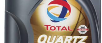 TOTAL Quartz 9000 Energy HKS G-310 5W30 4 л