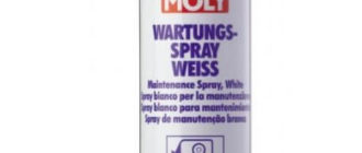 LIQUI MOLY Wartungs-Spray weiss, 0,25 л