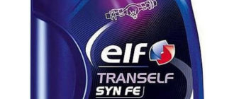 ELF Tranself Syn FE 75W-90 0,5 л