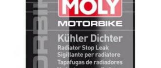 Герметик LIQUI MOLY Motorbike Kuhlerdichter