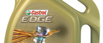 CASTROL Edge 5W-30 LL 4 л