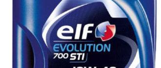 ELF Evolution 700 STI 10W-40 4 л