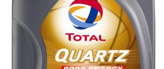 Масло TOTAL Quartz 9000 Energy 5W-40: отзывы, цена, достоинства