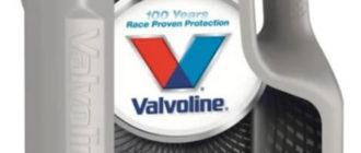 VALVOLINE SynPower 5W-40 5 л