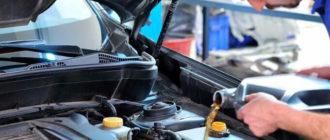 Интервал замены масла зависит от условий эксплуатации машины