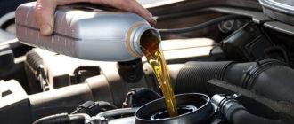 Количество масляной жидкости можно определить по щупу и методу научного тыка