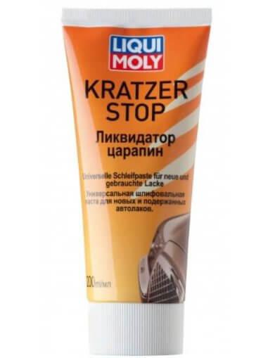 LIQUI MOLY Kratzer Stop (7649), 200 мл