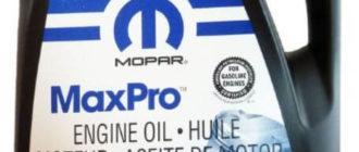 Mopar MaxPro 5W-30 5 л
