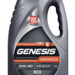 Лукойл Genesis Armortech 5W-30 4 л