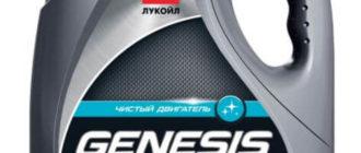 Лукойл Genesis Claritech 5W-30 4 л