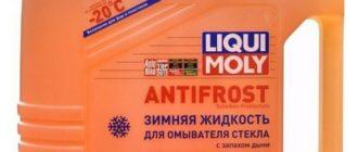 LIQUI MOLY ANTIFROST Scheiben-Frostschutz -20°С, 4 л