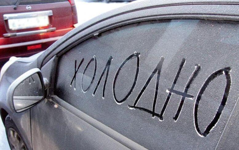 Как прогревать дизельный двигатель зимой