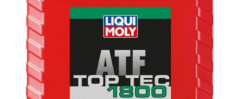 LIQUI MOLY Top Tec ATF 1800 5 л