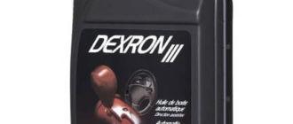 MOTUL Dexron III 1 л