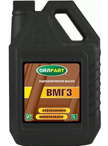 OIL RIGHT ВМГЗ 5 л