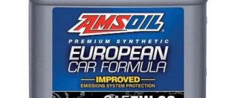 AMSOIL European Car Formula Low-SAPS 5W-30 3,785 л