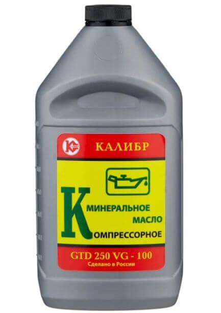 Масло КАЛИБР 917006 1 л можно заливать в поршневой компрессор